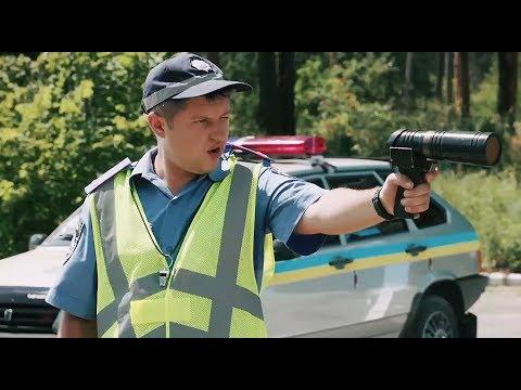Новые штрафы за превышение скорости! Как гаишники борются с водителями?? | На Трьох, гумор