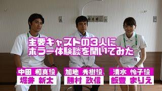 『ドクターY~外科医・加地秀樹~』 『ドクターX』から飛び出した勝村...