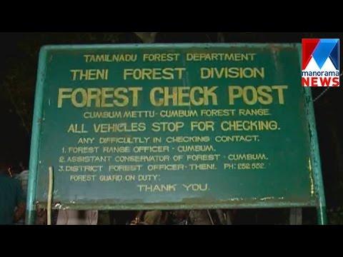 Download Dispute between excise officers and Tamilnadu Forest dept in Kambanmedu | Manorama News