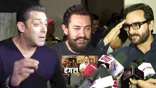 Bollywood Celebs BEST Reaction After Watching DANGAL Movie - Salman,Aamir,Saif,Kangana