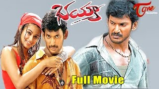 Bhayya Telugu Full Length Movie | Vishal, Priyamani | #TeluguMovies