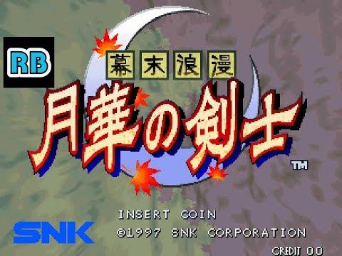 1997 [60fps] Bakumatsu Roman - Gekka no Kenshi DEMO - 동영상