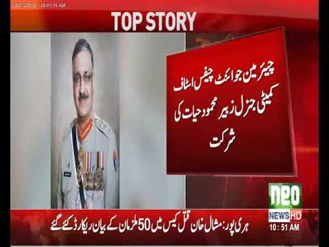 General Zubair Mehmood Hayat join Chairman joint chief staff !!!