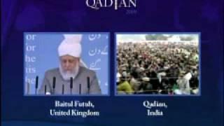 Jalsa Salana Qadian 2009: Concluding Address - Part 3 (Urdu)