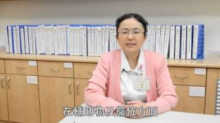 臺中榮民總醫院2016南丁格爾團體獎