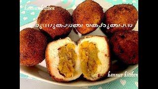 പഴവും ബ്രഡും തേങ്ങയും ചേർന്നൊരു ഈസി സ്നാക്ക് || Bread Banana Balls