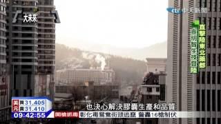 中天新聞-宣明智生技登陸搶兆元商機