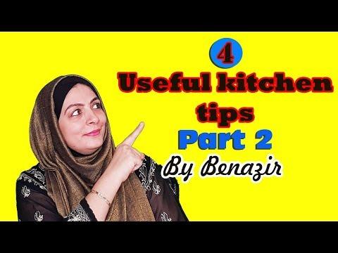 Kitchen knowledge in hindi | Fridge Organization ideas in hindi  l Cooking with Benazir