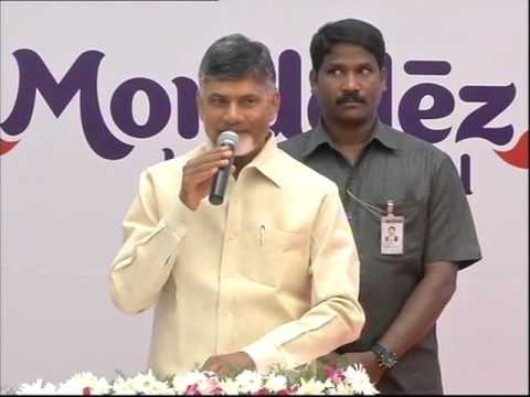 25 4 16 CTR DIST, TADA SRICITY  Inaguration of Cadbury Private limited  by Honble CM of AP