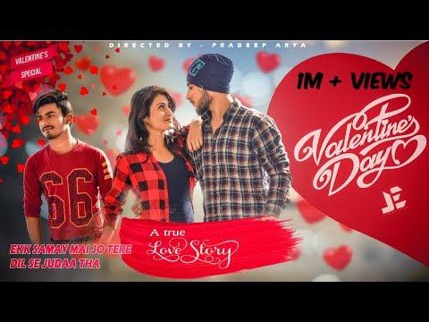 Teri Pyari Pyari Do Akhiyan   Valentine Day Special   True Love Story   Most viral Song   Mashup Mix