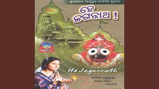 He Natha Jagannatha Tume Hi