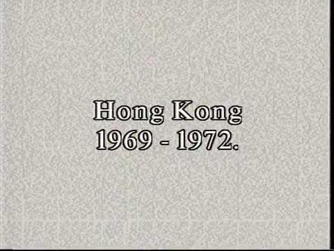 Cheung Chau Island - Hong Kong - 1971