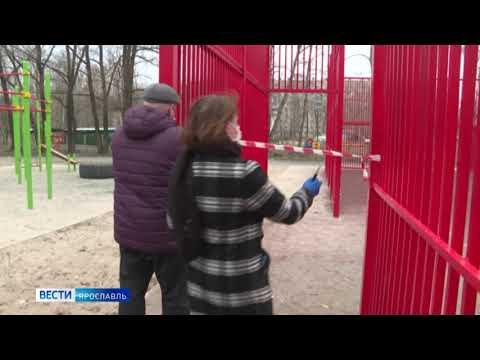 В Ярославле началась работа по ограждению детских городков и спортивных площадок