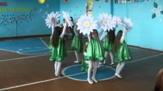 Танец весенних цветов