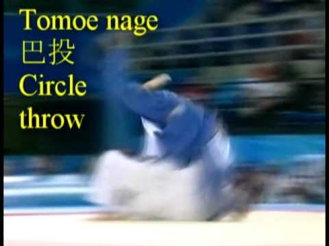 Judo Strategy 柔道解析 1