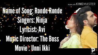 ninja-ronde-ronde-full-song-unni-ikki-avi