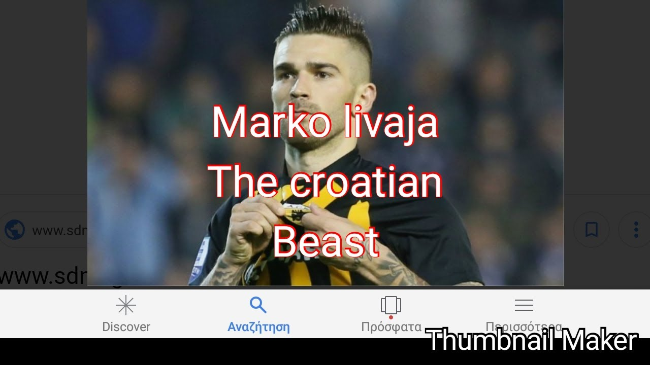 Marko livaja the Croatian beast / goals & skills with aek athens - YouTube