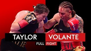 FULL FIGHT! Katie Taylor vs Rose Volante 👊