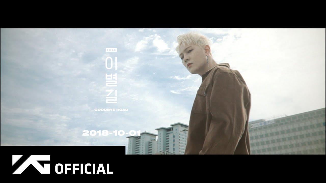 iKON - '이별길(GOODBYE ROAD)' LYRIC NARRATION VIDEO #1