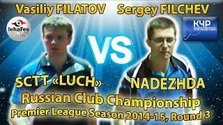 Vasiliy FILATOV - Sergey FILCHEV Russian Club Championships Table Tennis