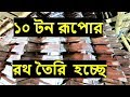 Durga Puja 2018 Kolkata   40 Crore Silver Chariot Pandal Making   Santosh Mitra Square Durga Puja Whatsapp Status Video Download Free