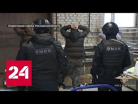 В Подмосковье обнаружен огромный склад с контрафактными запчастями и маслом - Россия 24