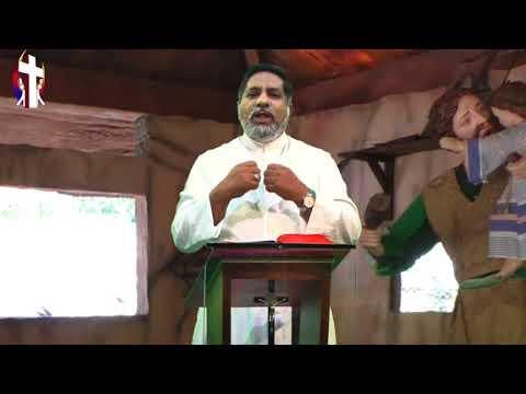 Sinhala Preaching Thought For The Day  22nd  January 2018 ගරු ඩැරල් කූඤ්ඤ පියතුමා