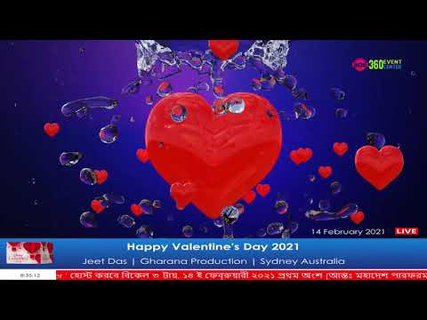 Musical Romance (Part 2) on Valentine's Day (LIVE)