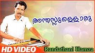 sadiqali kp - YouTube