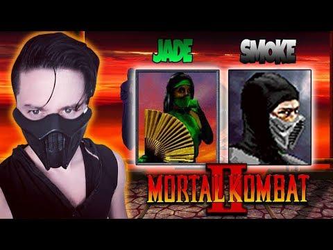 ENFRENTANDO A JADE Y SMOKE! PERSONAJES SECRETOS DE MK2 - MORTAL KOMBAT 2