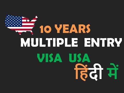 US/America tourist visa |10 years Multiple Entry Visa USA In Hindi