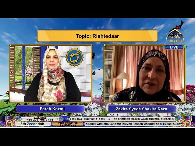 🔴 LIVE | Rishtedaar | Zakira Syeda Shakira Raza | Farah Kazmi | Ahlebait TV | 16th Jun 2021