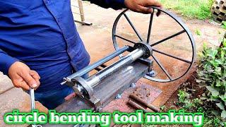bending tool diy   metal bender ideas   how to bend circle at home