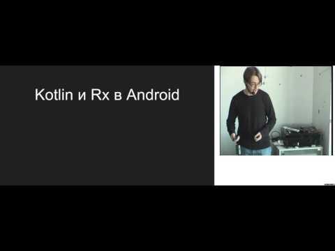 Meetup: Android Development with Kotlin | Дмитрий Воронин, Владимир Миронов, Дмитрий Жемеров