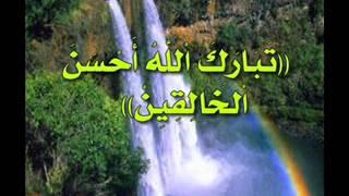 Qiso Cajiiba Cumar Binu KHadaab iyo Xudeeyfa Ibnu Yamaam