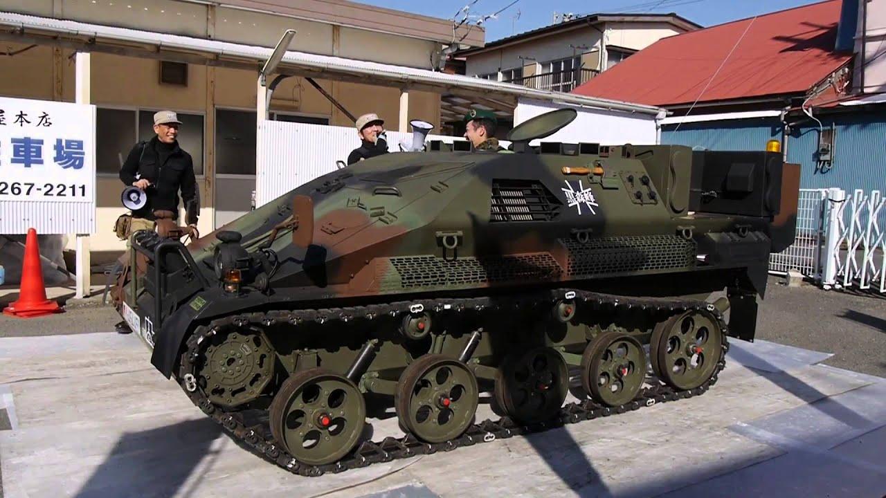 Girls Und Panzer Deutsch