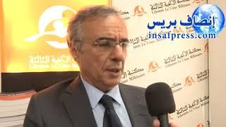 د.محمد حركات : اقتصاد المعرفة و الإبداع هما الركيزة الأساسية لتقدم المغرب