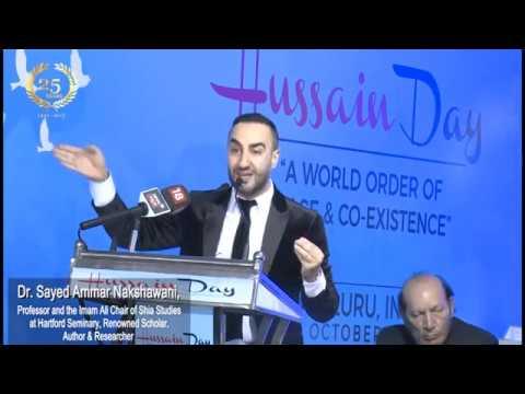 Dr. Sayed Ammar Nakshawani | Hussain Day 2017 | Bangalore