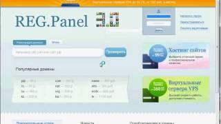 Покупка хоста и регистрация домена.avi(, 2011-07-30T10:44:30.000Z)
