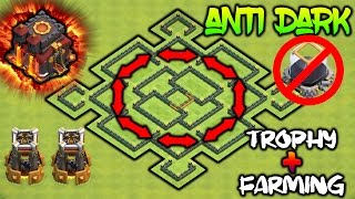 TH10 BEST TROPHY+FARMING BASE | ANTI DARK ELIXIR | REPLAY LINK IN DESCRIPTION | Clash of Clans 2017