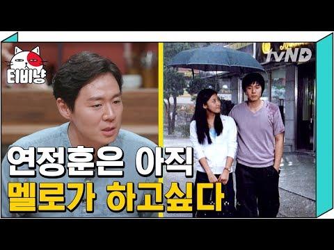 [티비냥] (ENG/SPA/IND) Forging Airing Date So Han Ga In Can't Watch The Show   #LifeBar   170803 #6