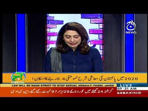 Aaj Pakistan With Sidra Iqbal | 16 September 2020 | Aaj News | AJ1F