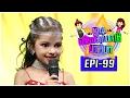 Odi Vilayadu Pappa | Season 5 - #99 | Dhansika - Dance Show | 10 01 2017 video