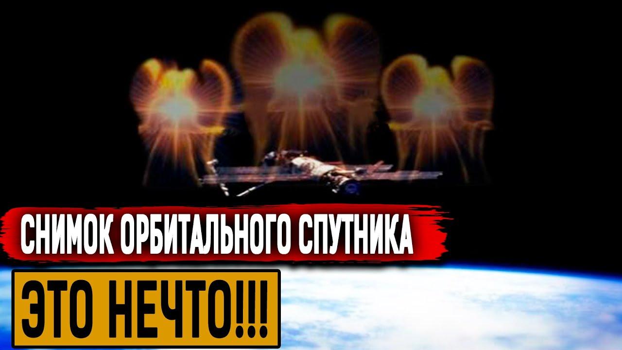 СРОЧНО!!! ЗАГАДОЧНЫЕ ЯВЛЕНИЯ В КОСМОСЕ НАпYГАЛИ КОСМОНАВТОВ!!! (03.07.2020) ДОКУМЕНТАЛЬНЫЙ ФИЛЬМ HD