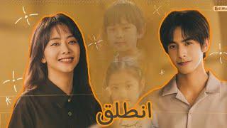 اغنيه حلم سنين _ مسلسل ( انطلق ) The dream of years series launched💗😊