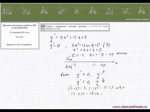 Как правильно строить диаграммы и гистограммы в Excel 2010