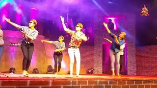 KAUTHIG Mumbai – 2017 | Beautiful Stage Performance By Beautiful girls On – Kiledharu Bola