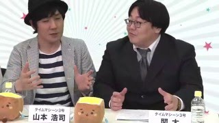 "TOKYO MXにて絶賛放送中の""GODENGINE TV""と連動したネット生放送番組。 ..."