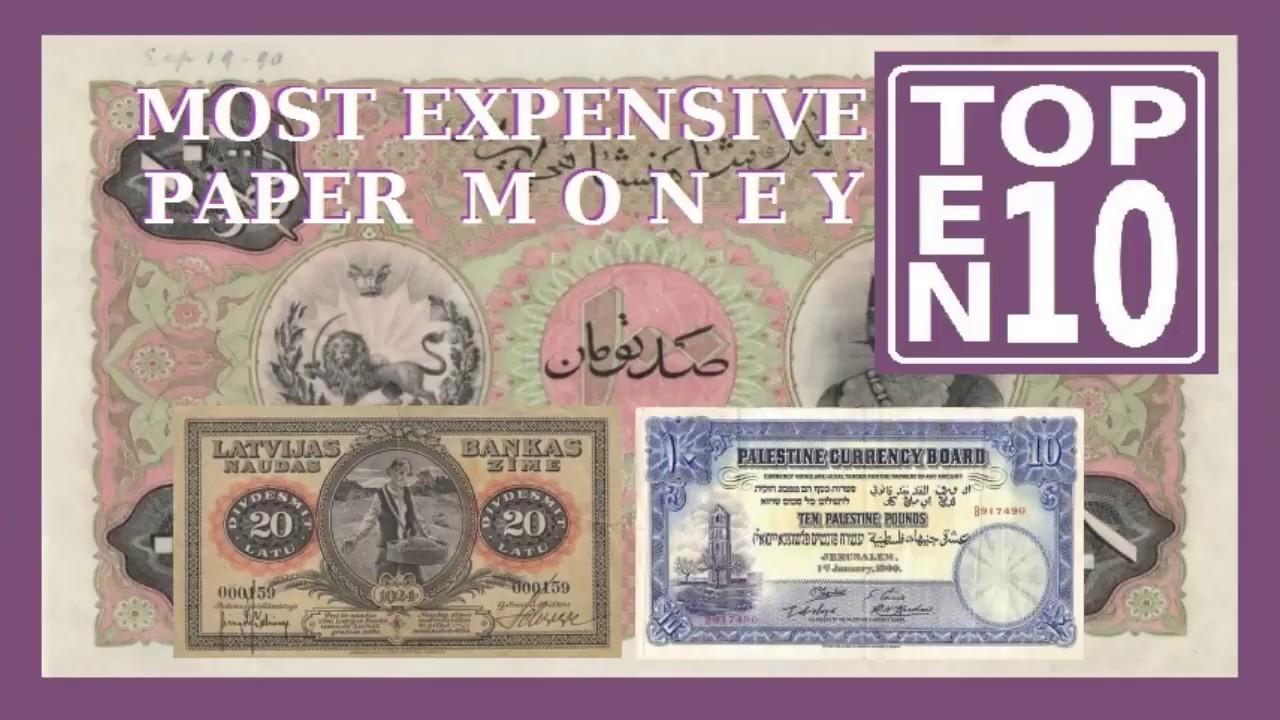 TOP 10- Best SALES -World Paper Money Sales on eBay Dec 2017- Feb 2018 - DC  Video