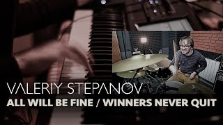 Download ALL WILL BE FINE/WINNERS NEVER QUIT - by Valeriy Stepanov Mp3 and Videos